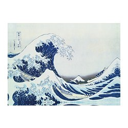 BJÖRKSTA - Gambar, Japanese wave