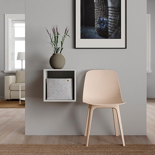 EKET wall-mounted shelving unit