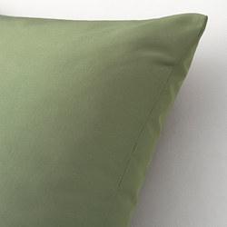 ULLKAKTUS - ULLKAKTUS, bantal kursi, hijau-zaitun, 50x50 cm