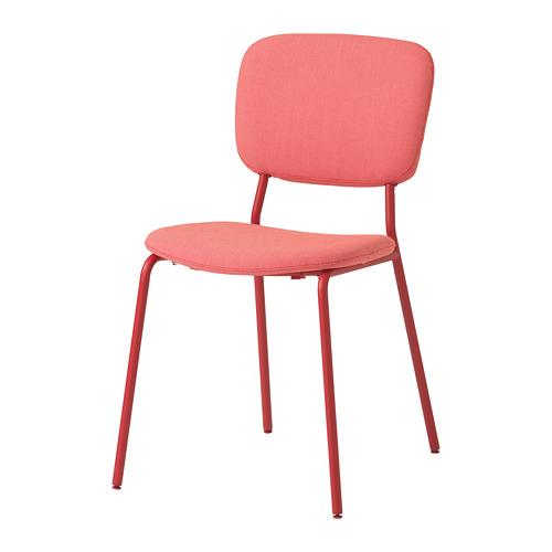KARLJAN chair