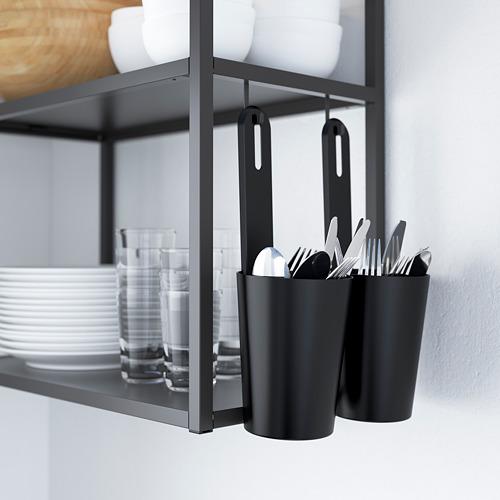 ENHET - rel untuk pengait, antrasit, 37 cm | IKEA Indonesia - PE784297_S4