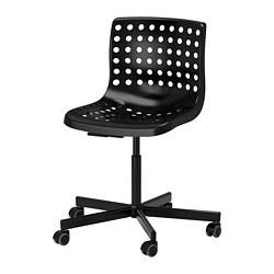 SKÅLBERG/SPORREN - Swivel chair, black