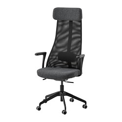 JÄRVFJÄLLET - Office chair with armrests, Gunnared dark grey/black