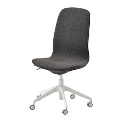 LÅNGFJÄLL - Office chair, Gunnared dark grey/white