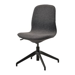 LÅNGFJÄLL - Conference chair, Gunnared dark grey/black