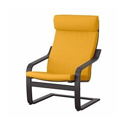 POÄNG - Armchair, black-brown/Skiftebo yellow