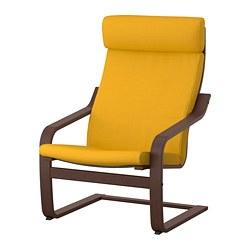 POÄNG - Armchair, brown/Skiftebo yellow
