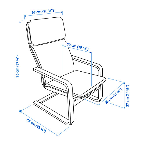 PELLO kursi berlengan