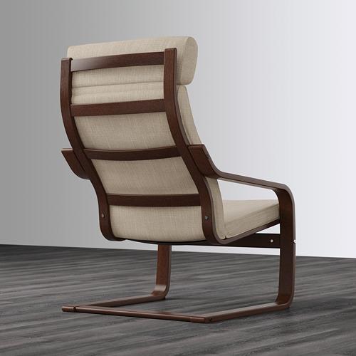 POÄNG - kursi berlengan, cokelat/Hillared krem | IKEA Indonesia - PE628985_S4