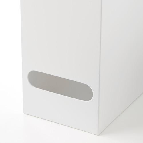 KVISSLE - file majalah, set isi 2, putih | IKEA Indonesia - PE799409_S4