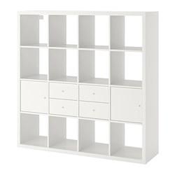 KALLAX - Shelving unit with 4 inserts, white