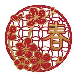 SOLGLIMTAR - Window decoration, round/red