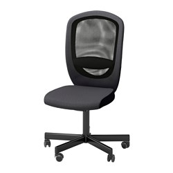 FLINTAN - Office chair, Vissle grey