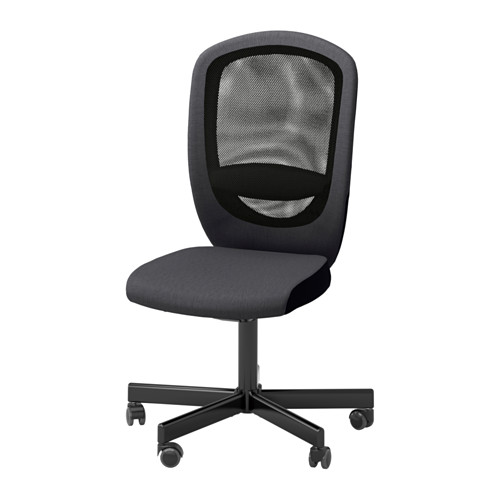 FLINTAN office chair