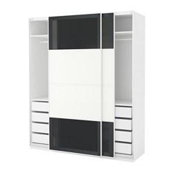 PAX - Lemari pakaian, putih/Uggdal Färvik