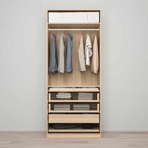 PAX/FORSAND kombinasi lemari pakaian