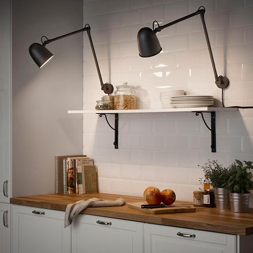 SKURUP lampu kerja/dinding