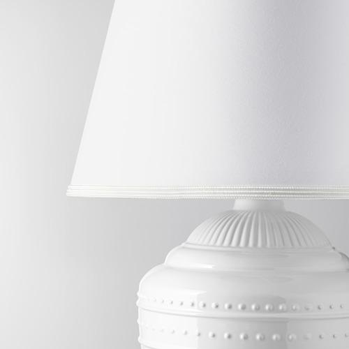 RICKARUM table lamp