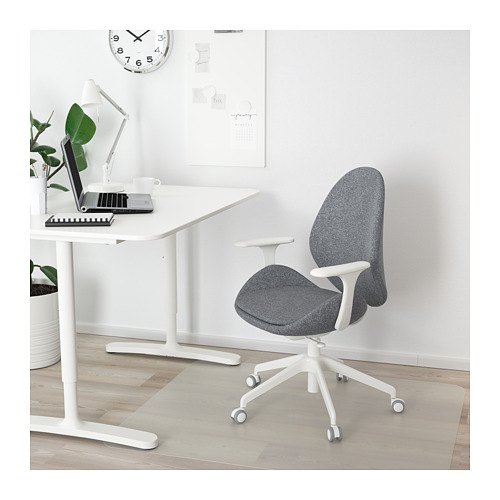 HATTEFJÄLL office chair with armrests