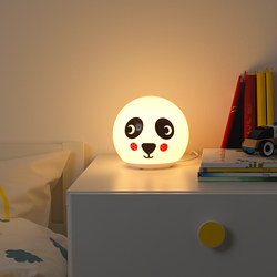ÄNGARNA - LED table lamp, panda pattern