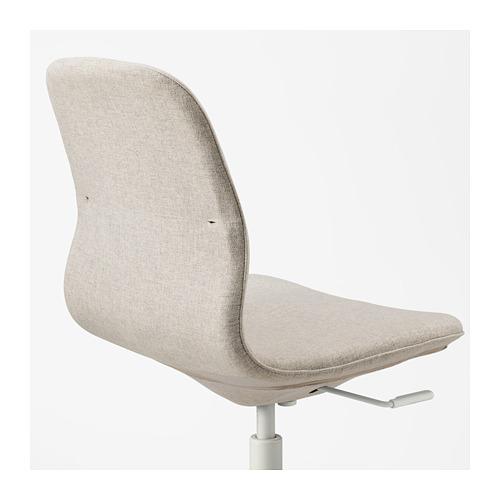 LÅNGFJÄLL office chair