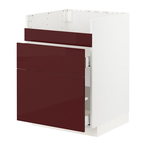METOD/MAXIMERA Dsr wstfl HAVSEN/3 pintu/2 laci