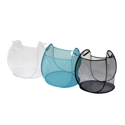 SKOGHALL - Basket with handles, assorted colours